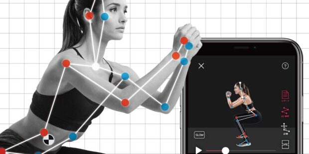 Posture Analysis by AI